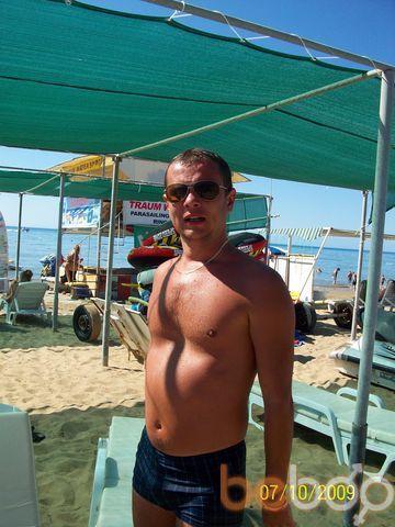 Фото мужчины Станислав, Комсомольск, Украина, 33