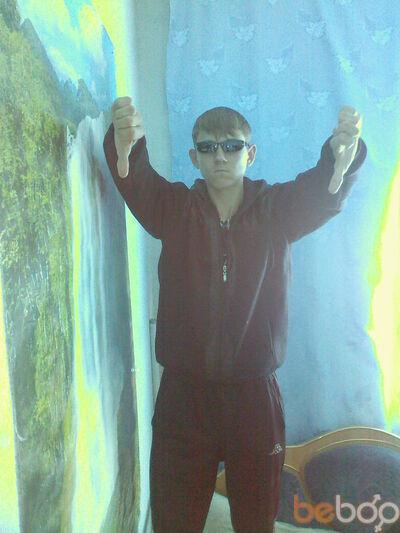 Фото мужчины WS ED, Караганда, Казахстан, 25