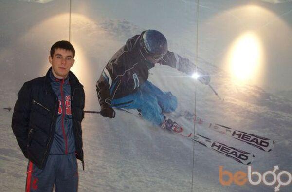 Фото мужчины данил, Караганда, Казахстан, 27