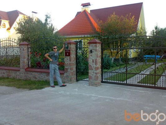 Фото мужчины Мудрый гуру, Винница, Украина, 28
