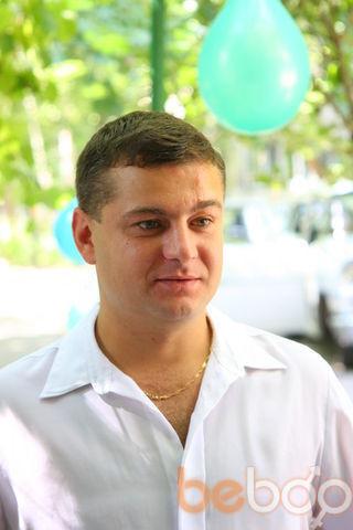 Фото мужчины rulea, Кишинев, Молдова, 41