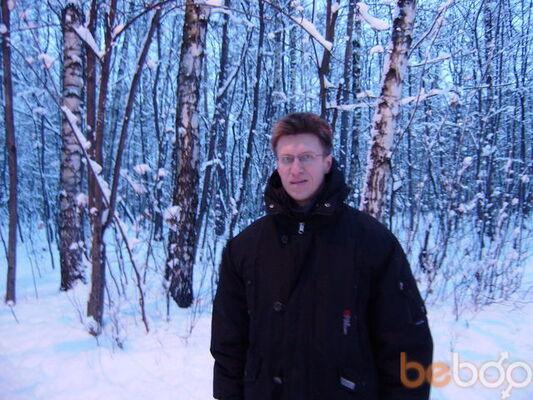 Фото мужчины Гоша, Санкт-Петербург, Россия, 50