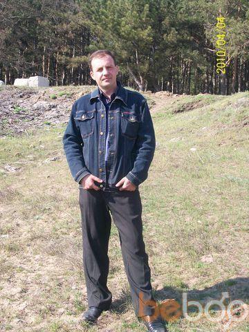 Фото мужчины жека, Шевченкове, Украина, 37