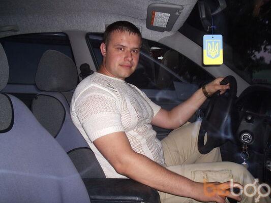 Фото мужчины metallistoff, Харьков, Украина, 36