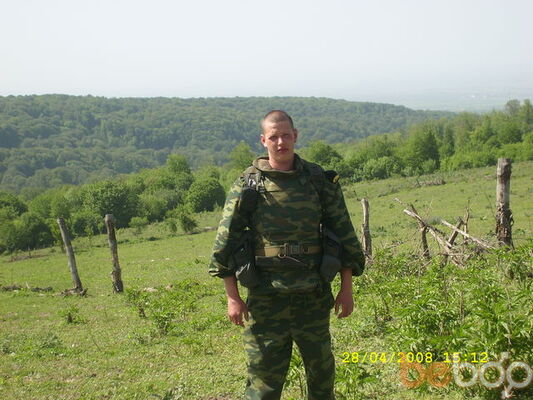 Фото мужчины dimas555, Ижевск, Россия, 32
