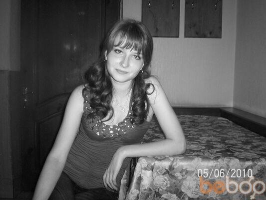 для знакомства кыргызстан сайт