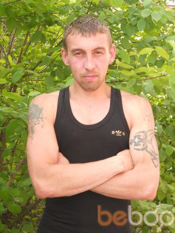 Фото мужчины ruskiy2222, Ровно, Украина, 35