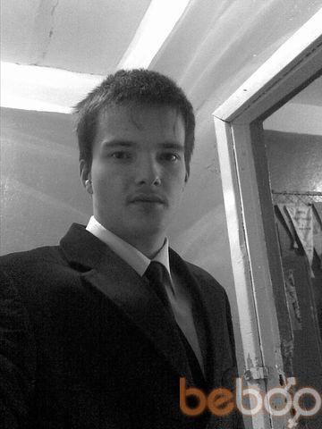 Фото мужчины Рустэмчик, Казань, Россия, 27