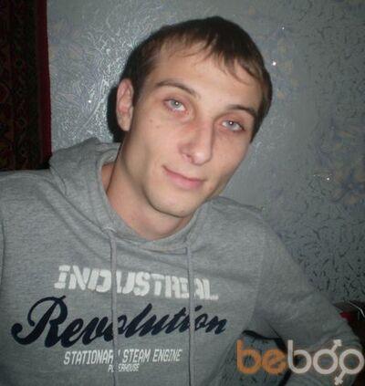 Фото мужчины sergey, Донецк, Украина, 30