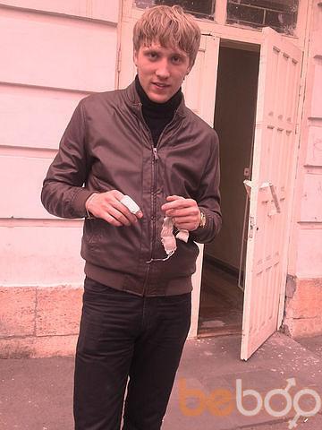 Фото мужчины Дмитрий, Кишинев, Молдова, 28