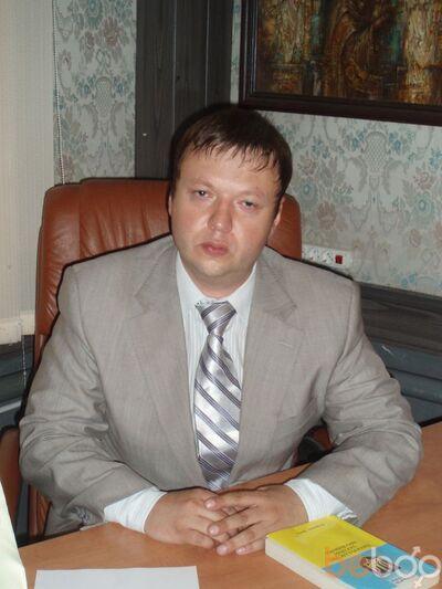Фото мужчины AL11130, Донецк, Украина, 37