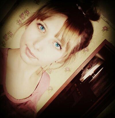 Фото девушки Иринка, Черемхово, Россия, 20