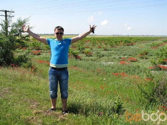 Фото мужчины mmir, Харьков, Украина, 37