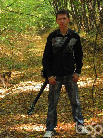 Фото мужчины Maxiks, Киев, Украина, 26
