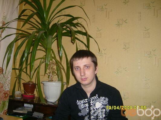 Фото мужчины Nefrit, Нижний Новгород, Россия, 29