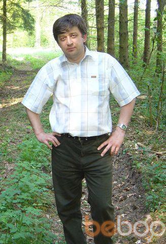 Фото мужчины alex15041973, Aalen, Германия, 43