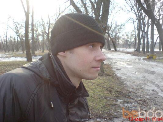 Фото мужчины Александр, Павлоград, Украина, 30