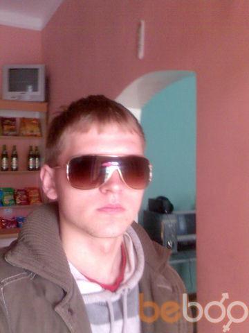 Фото мужчины рамзес, Канев, Украина, 28