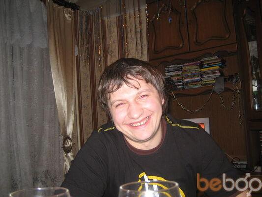 Фото мужчины гэлл, Голицыно, Россия, 35