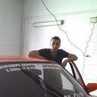 Фото мужчины Сергей, Измаил, Украина, 33