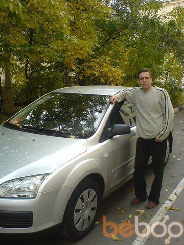 Фото мужчины рембо76, Москва, Россия, 41
