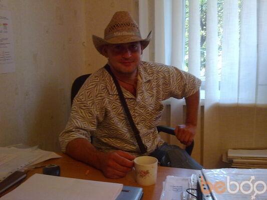 Фото мужчины коста, Донецк, Украина, 39