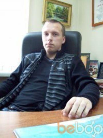 Фото мужчины Andrey, Симферополь, Россия, 28