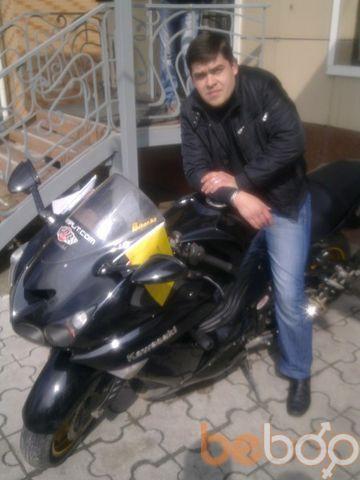 Фото мужчины сергей, Алматы, Казахстан, 35