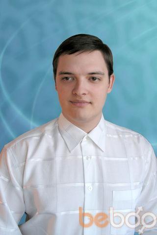 Фото мужчины дЕмОн, Кыштым, Россия, 33