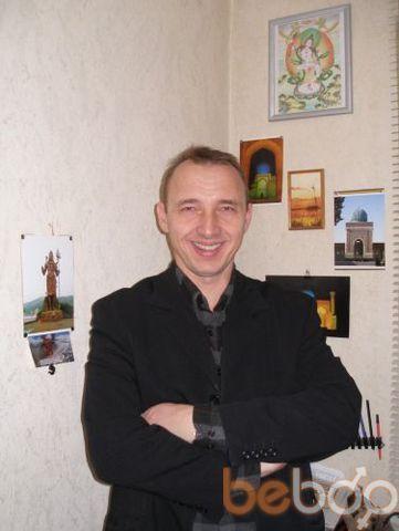 Фото мужчины Никита, Дружковка, Украина, 59