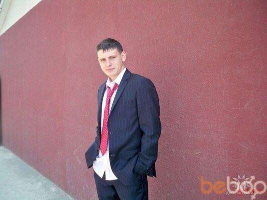 Фото мужчины Anonim93, Яловены, Молдова, 24