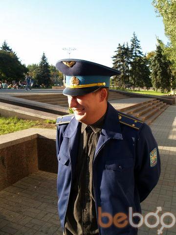 Фото мужчины Demon, Донецк, Украина, 38