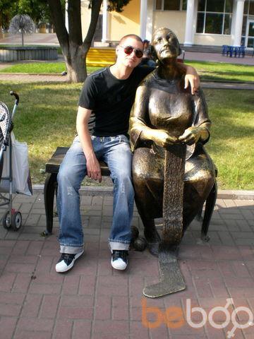 Фото мужчины XDimasX, Белгород, Россия, 32