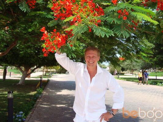 Фото мужчины Апполон, Киев, Украина, 44