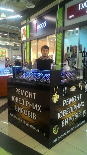 Фото мужчины Богдан, Киев, Украина, 25