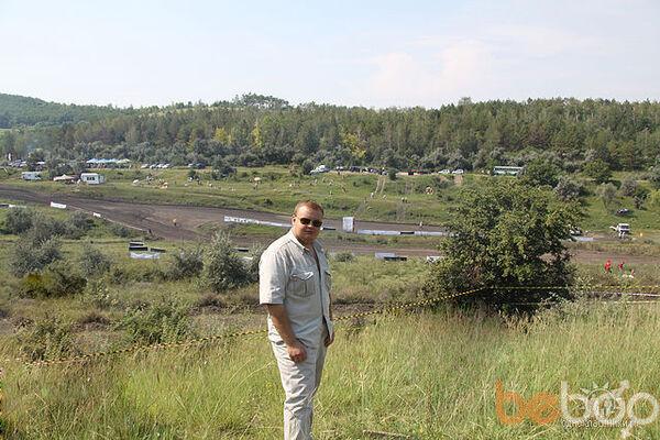Фото мужчины 66178, Кишинев, Молдова, 28