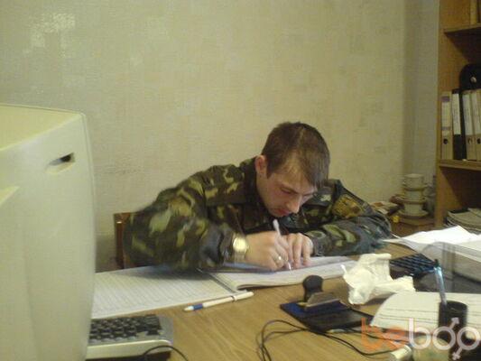 Фото мужчины Юрец, Чернигов, Украина, 40