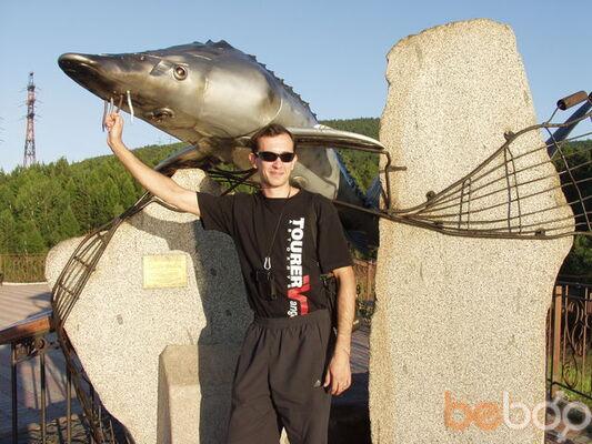 Фото мужчины viy13, Ангарск, Россия, 37