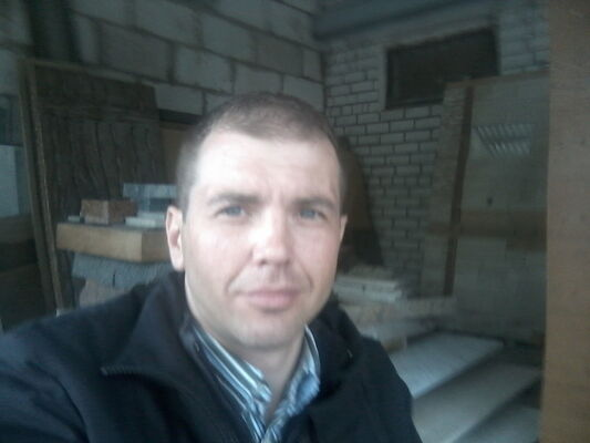 Борисов Сайт Знакомств