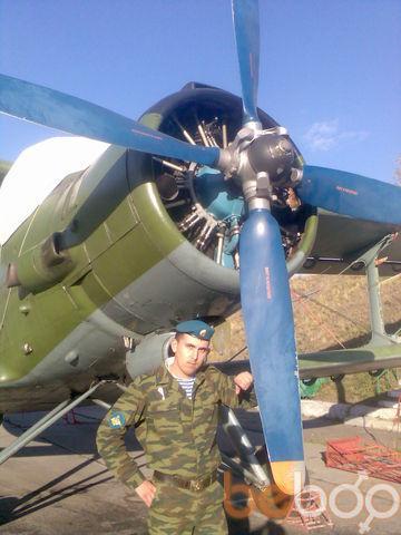 Фото мужчины кисан, Ульяновск, Россия, 28