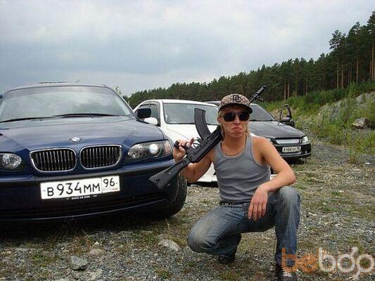 Фото мужчины Витя, Евпатория, Россия, 26