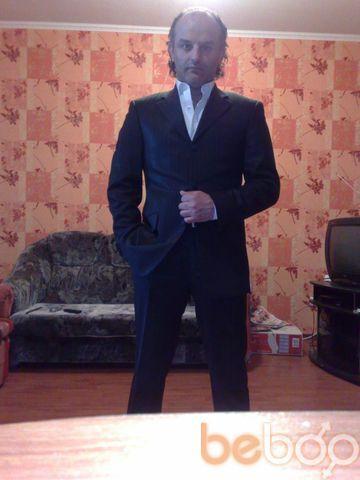 Фото мужчины tarkan, Сыктывкар, Россия, 44