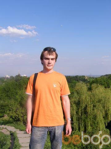 Фото мужчины 3191416, Киев, Украина, 31
