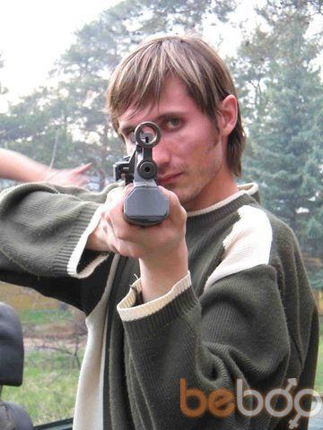 Фото мужчины ogogo, Киев, Украина, 37