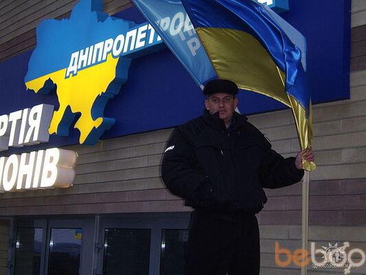 Фото мужчины dima, Днепропетровск, Украина, 41