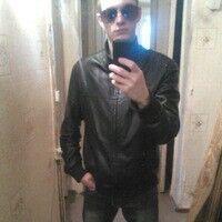 Фото мужчины Вячеслав, Томск, Россия, 24