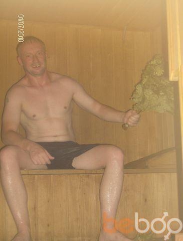 Фото мужчины Процент, Маркс, Россия, 41