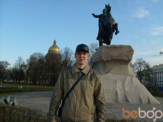 Фото мужчины ГосТ, Барнаул, Россия, 33