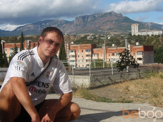 Фото мужчины Aлександр, Харьков, Украина, 36