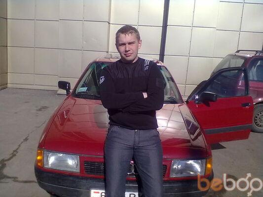 Фото мужчины stasalesh22, Бобруйск, Беларусь, 28